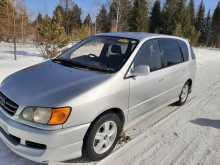 Североуральск Ipsum 2000