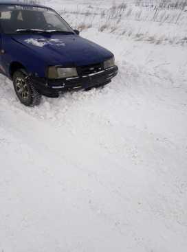 Зима 2126 Ода 2004