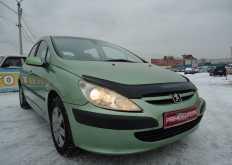 Ярославль 307 2004