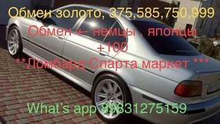 Новосибирск BMW 5-Series 1996