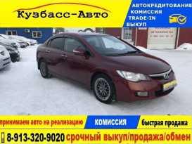 Новокузнецк Civic 2006