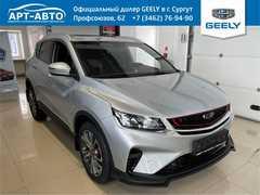 Сургут Coolray SX11 2021