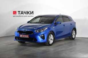 Иркутск Kia Ceed 2019