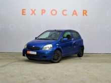 Краснодар Vitz 2002