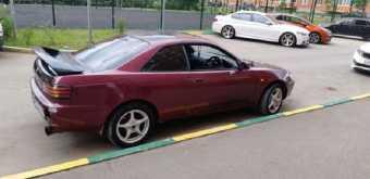 Краснознаменск Corolla 1995