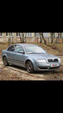 Ярославль Superb 2002