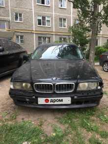 Екатеринбург 7-Series 1997