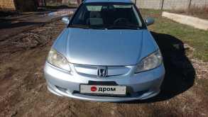 Доброе Civic 2003