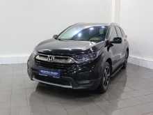 Тула CR-V 2017