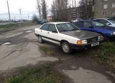 Ростов 100 1989