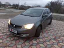 Кировское 550 2012
