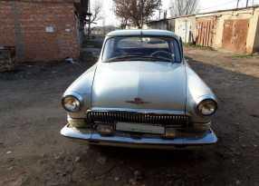 Астрахань ГАЗ 21 Волга 1958