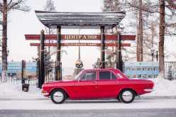 Кызыл 24 Волга 1979