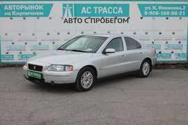 Волгоград S60 2004