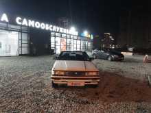 Екатеринбург Mark II 1988