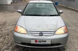 Ейск Civic 2003