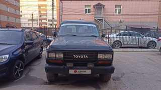 Смоленск Land Cruiser 1989