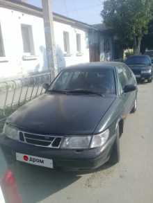 Симферополь 900 1996