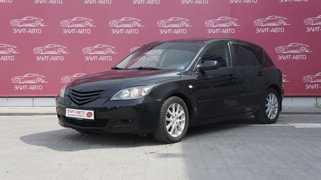 Астрахань Mazda3 2008