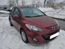 Нижний Новгород Mazda2 2012
