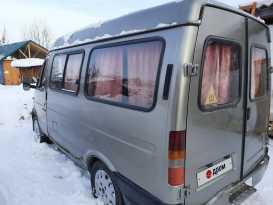 Алтайское 2217 2000