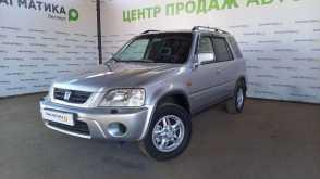 Псков CR-V 1999