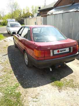 Кинель Audi 80 1986
