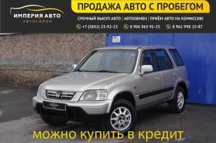 Барнаул CR-V 1997