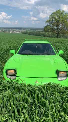 GTO 1993