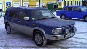 Задонск Rasheen 1996
