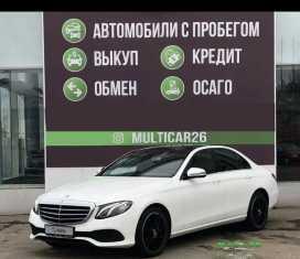 Ставрополь E-Class 2016