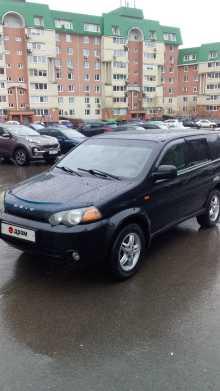 Серпухов HR-V 2000