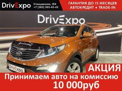 Новосибирск Kia Sportage 2013