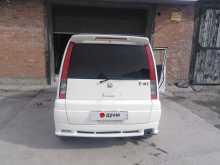 Искитим S-MX 1999