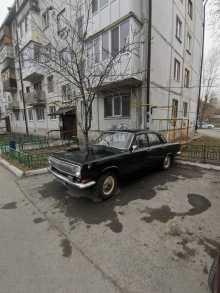 Тюмень 24 Волга 1983