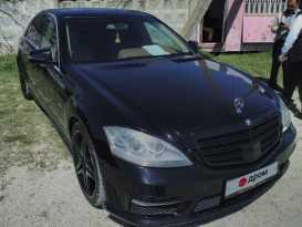 Избербаш S-Class 2005