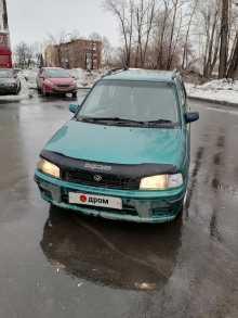 Кемерово Demio 1996