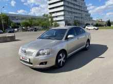 Москва Avensis 2007