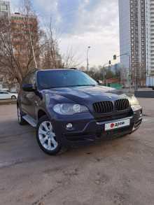 Москва X5 2008