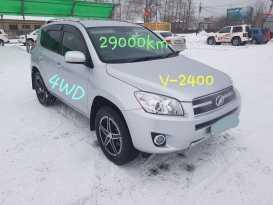 Хабаровск Toyota RAV4 2015
