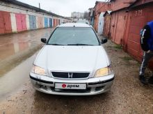 Сосновый Бор Civic 1999