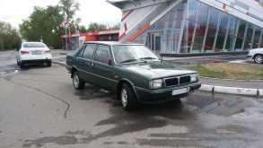 Омск Prisma 1984