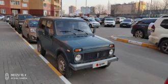 Москва 4x4 2121 Нива 2001