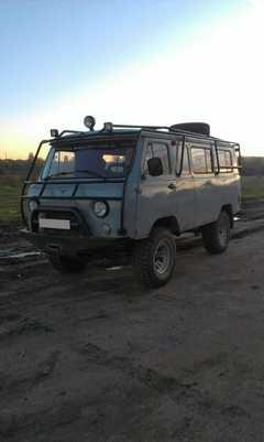 Красноярск Буханка 1999