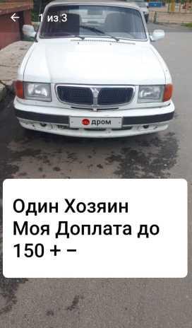 Томск 3110 Волга 2003