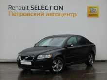 Москва S40 2007