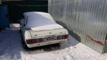 Чита 31029 Волга 1997