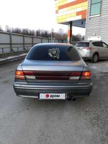 Смоленск Maxima 1995