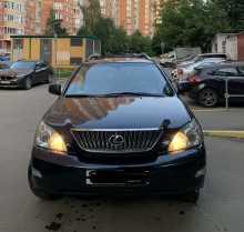 Москва RX330 2004