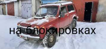 Белгород 4x4 2121 Нива 1995